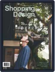 Shopping Design (Digital) Subscription August 6th, 2019 Issue