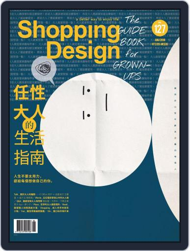 Shopping Design (Digital) June 6th, 2019 Issue Cover