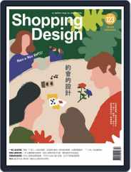 Shopping Design (Digital) Subscription February 1st, 2019 Issue