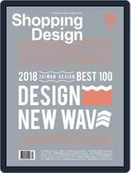 Shopping Design (Digital) Subscription December 6th, 2018 Issue
