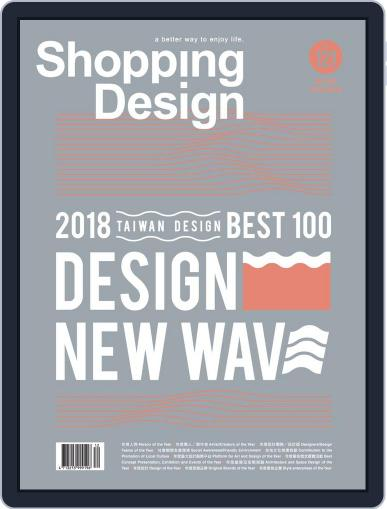 Shopping Design (Digital) December 6th, 2018 Issue Cover