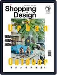 Shopping Design (Digital) Subscription October 15th, 2018 Issue