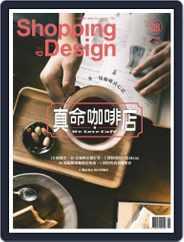 Shopping Design (Digital) Subscription September 6th, 2018 Issue