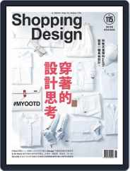 Shopping Design (Digital) Subscription July 20th, 2018 Issue