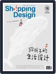 Shopping Design (Digital) Subscription July 5th, 2018 Issue