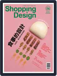 Shopping Design (Digital) Subscription May 4th, 2018 Issue