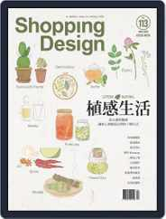 Shopping Design (Digital) Subscription April 3rd, 2018 Issue