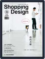 Shopping Design (Digital) Subscription February 1st, 2018 Issue