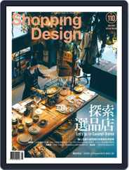 Shopping Design (Digital) Subscription January 1st, 2018 Issue