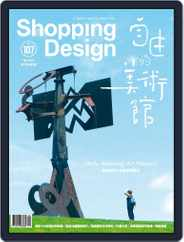 Shopping Design (Digital) Subscription October 1st, 2017 Issue