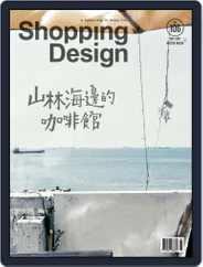 Shopping Design (Digital) Subscription September 1st, 2017 Issue