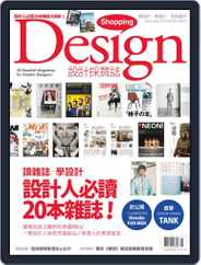 Shopping Design (Digital) Subscription March 6th, 2013 Issue