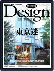 Shopping Design (Digital) Subscription February 5th, 2013 Issue