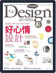 Shopping Design (Digital) Subscription January 7th, 2013 Issue