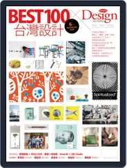 Shopping Design (Digital) Subscription December 10th, 2012 Issue