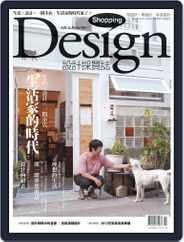 Shopping Design (Digital) Subscription October 7th, 2012 Issue