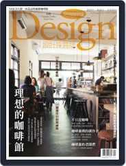 Shopping Design (Digital) Subscription September 5th, 2012 Issue