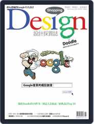 Shopping Design (Digital) Subscription August 6th, 2012 Issue