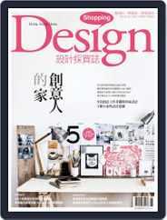 Shopping Design (Digital) Subscription June 3rd, 2012 Issue