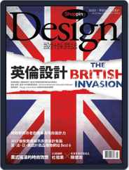 Shopping Design (Digital) Subscription May 6th, 2012 Issue