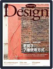 Shopping Design (Digital) Subscription March 5th, 2012 Issue