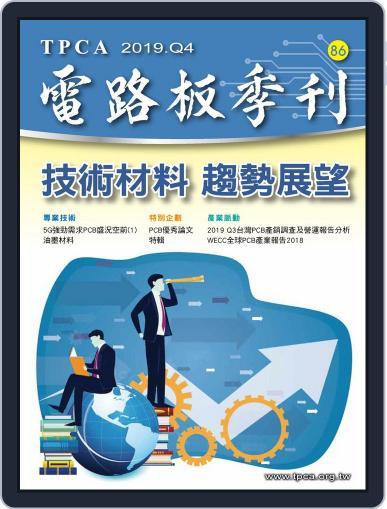 Tpca Magazine 電路板會刊 (Digital) January 20th, 2020 Issue Cover