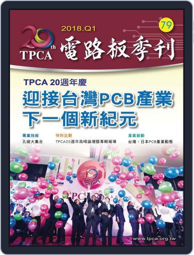 Tpca Magazine 電路板會刊 (Digital) May 3rd, 2018 Issue Cover