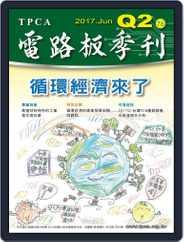 Tpca Magazine 電路板會刊 (Digital) Subscription July 27th, 2017 Issue