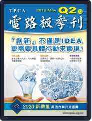 Tpca Magazine 電路板會刊 (Digital) Subscription June 26th, 2016 Issue