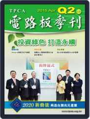 Tpca Magazine 電路板會刊 (Digital) Subscription May 12th, 2015 Issue