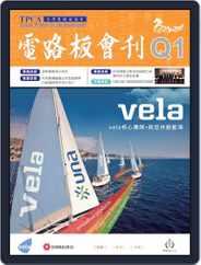 Tpca Magazine 電路板會刊 (Digital) Subscription February 18th, 2014 Issue