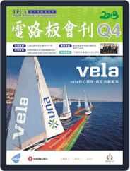 Tpca Magazine 電路板會刊 (Digital) Subscription October 31st, 2013 Issue