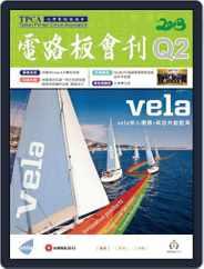 Tpca Magazine 電路板會刊 (Digital) Subscription October 16th, 2013 Issue