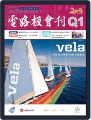 Tpca Magazine 電路板會刊 (Digital) Subscription March 6th, 2013 Issue