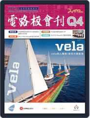 Tpca Magazine 電路板會刊 (Digital) Subscription January 30th, 2013 Issue