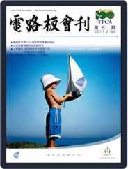 Tpca Magazine 電路板會刊 (Digital) Subscription January 31st, 2011 Issue