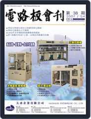 Tpca Magazine 電路板會刊 (Digital) Subscription October 22nd, 2007 Issue