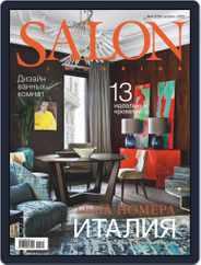 Salon Interior Russia (Digital) Subscription April 1st, 2020 Issue