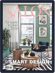 Salon Interior Russia (Digital) Subscription November 1st, 2019 Issue