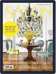 Salon Interior Russia (Digital) Subscription July 1st, 2019 Issue