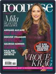 Rooi Rose (Digital) Subscription August 1st, 2019 Issue