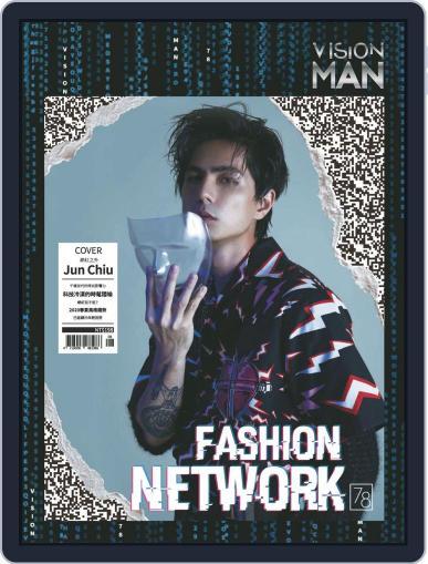 Vision Man 質男幫 October 16th, 2019 Digital Back Issue Cover