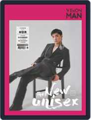 Vision Man 質男幫 (Digital) Subscription May 29th, 2019 Issue
