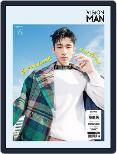 Vision Man 質男幫 January 15th, 2019 Digital Back Issue Cover