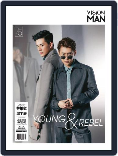 Vision Man 質男幫 October 17th, 2018 Digital Back Issue Cover