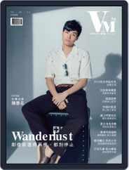 Vision Man 質男幫 (Digital) Subscription June 28th, 2018 Issue