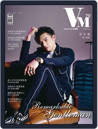 Vision Man 質男幫 June 8th, 2017 Digital Back Issue Cover