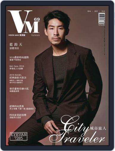 Vision Man 質男幫 June 13th, 2016 Digital Back Issue Cover