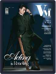 Vision Man 質男幫 (Digital) Subscription March 14th, 2016 Issue