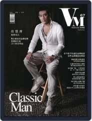 Vision Man 質男幫 (Digital) Subscription September 24th, 2015 Issue